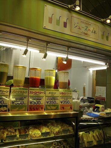 ジュースの森 永田町店 - パンやサンドイッチもあります。