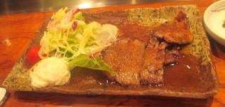 ステーキハウス 大和 - ステーキランチ¥1000円