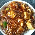四川名菜 天心 - 麻婆豆腐