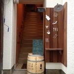 kadoya - 二階へてくてくです^^