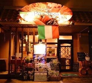 ピュ ア ストーリア - ◆大きな看板が目印!お客様のご来店を心よりお待ちしております。