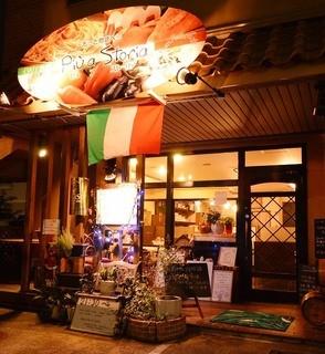 ピュ ア ストーリア - ◆「喜多山駅」徒歩5分!様々なシーンにお応えいたします。