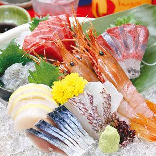 厳選された新鮮で美味しい魚のみ使用してます。