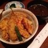 てんぷら みかわ - 料理写真:お昼の天丼@3150円