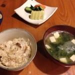 魚 しんのすけ - 鯛飯