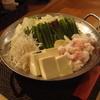 泣いたあか鬼 - 料理写真:赤鬼自慢のもつ鍋 選べる5種類