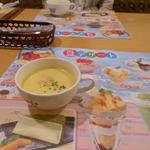 さわやか - コーンのカップスープ