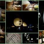 じとっこ組合 - 宮崎の雰囲気満載の元気一杯の店内