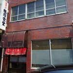 塩苅食堂 - 2013年7月26日(金) 店舗外観