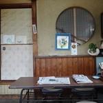 梅月食堂 -