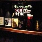 Rock Bar 童夢 - オススメメニュー&バックバー