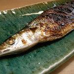 竹はる - 秋刀魚