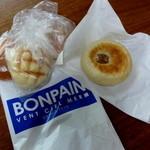 BONPAIN VENT CILE MER -