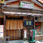 萬里 - 入り口