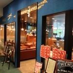 20291738 - お店入口。とってもオープン!
