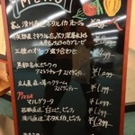 20291739 - 店外メニュー。珍しい(?)食材がいっぱい。