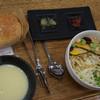 クックハウス  - 料理写真:1-1)ごはんパンセット