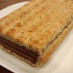 菓の森 - 料理写真:りすのおやつ