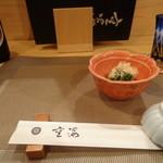 日本料理 空海 - 箸付