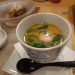日本料理 空海 - 茶碗蒸し