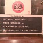 20294510 - 喰い方