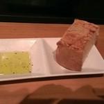 20294564 - 八丁味噌パン
