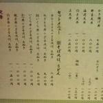 20295087 - 丼物・ご飯物・セット・定食