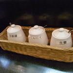 七福家 - 卓上の調味料
