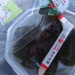 金子老舗 - 抹茶わらび餅¥220