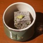 くずし割烹 和dining 一昇 - お通しの黒胡麻のあおさ豆腐