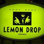 レモンドロップ - インパクトのある看板