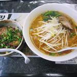 麺処 えんや - 味噌らーめん&ミニちゃーしゅー丼
