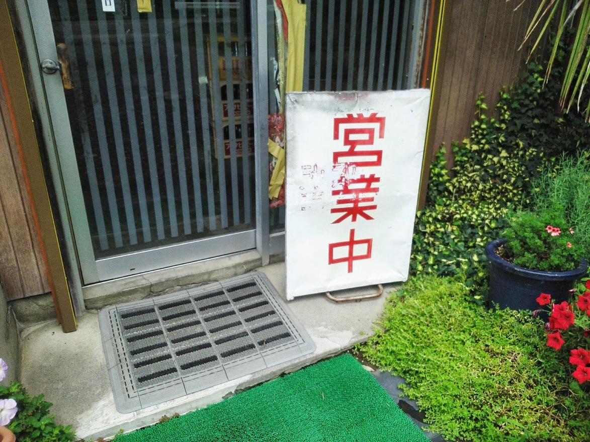 鮎川バーベキュー name=