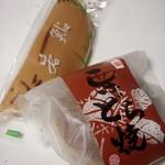 なかじ製菓 - 料理写真: