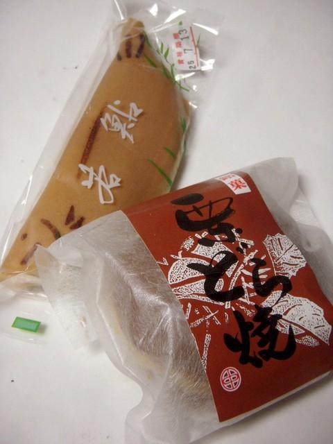 なかじ製菓