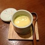 Izumida - お通しの茶碗蒸し