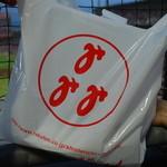 新天地 みっちゃん - その他写真:テイクアウト用のビニール袋
