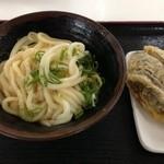 20304197 - かま玉小とナスの天ぷら  クーポン利用で350円!