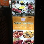 Asian Garden 渋谷店 -
