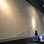 藤堂 - 見事な富士山の壁画
