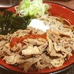 名代 富士そば - どうせ食べれないから,夕飯も食べちゃおうか…  富士そばで,冷やし肉そば