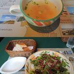 ヴィラモウラ - 野菜の冷製スープ&サラダ&パン