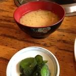 焼肉小屋 てつ - バラ定食(味噌汁と漬物)