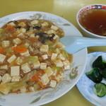 五十番 - 麻婆豆腐+ライス スープ漬物付