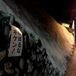 20315403 - 成田山清宝院