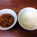 熊谷 - ミニ麻婆飯(特注別皿)