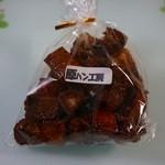 原パン工房 - 黒糖ラスク350円