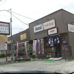 ふくや - テナントお隣は「タイ料理店」&「タイ式マッサージ店」