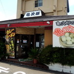 亀次郎 - 2013年7月28日(日) 店舗外観