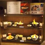 銀座天一 - 天ぷら 天一 札幌東急店